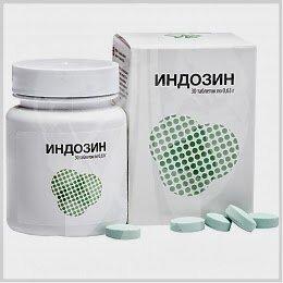 Индозин, Индозин купить, пептиды Хавинсона, НПЦРИЗ, БАДы