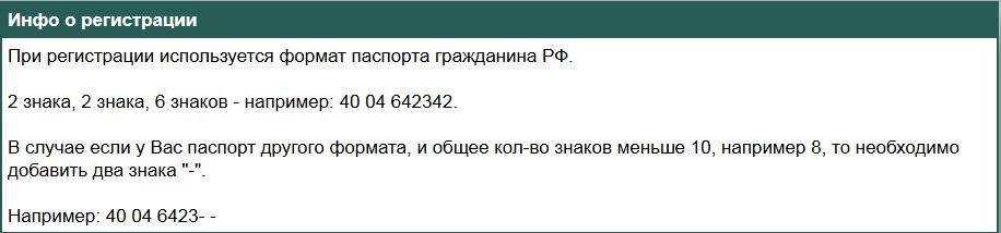 НПЦРИЗ, млм,