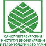 Санкт-Петербургский Институт биорегуляции и геронтологии